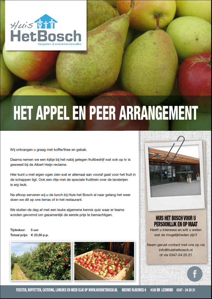Arrangement appel en peer